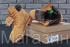 Мужские зимние ботинки Timberland 6-Inch Premium Winter Yellow зимние Тимберленд С НАТУРАЛЬНЫМ МЕХОМ желтые, фото 3