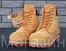 Мужские зимние ботинки Timberland 6-Inch Premium Winter Yellow зимние Тимберленд С НАТУРАЛЬНЫМ МЕХОМ желтые, фото 2
