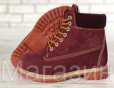 Женские зимние ботинки Timberland Winter Burgundy зима Тимберленды С МЕХОМ бордовые , фото 2