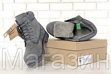 Мужские зимние ботинки Timberland 6-Inch Premium Winter Boots Grey зимние Тимберленд С МЕХОМ серые, фото 3