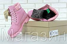 Женские зимние ботинки Timberland Winter Pink зима Тимберленды С НАТУРАЛЬНЫМ МЕХОМ розовые, фото 3