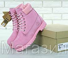 Женские зимние ботинки Timberland Winter Pink зима Тимберленды С НАТУРАЛЬНЫМ МЕХОМ розовые, фото 2