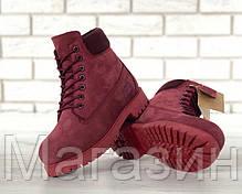 Женские зимние ботинки Timberland Winter Burgundy Тимберленд С МЕХОМ бордовые, фото 3