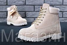 Женские зимние ботинки Timberland Winter Beige зима Тимберленды С МЕХОМ бежевые, фото 2
