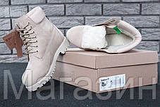 Женские зимние ботинки Timberland Winter Beige зима Тимберленды С МЕХОМ бежевые, фото 3
