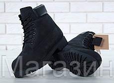Мужские зимние ботинки Timberland Winter Black 2020 теплые Тимберленды С МЕХОМ Тимбы черные, фото 3