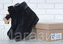 Мужские зимние ботинки Timberland Winter Black 2020 теплые Тимберленды С МЕХОМ Тимбы черные, фото 2