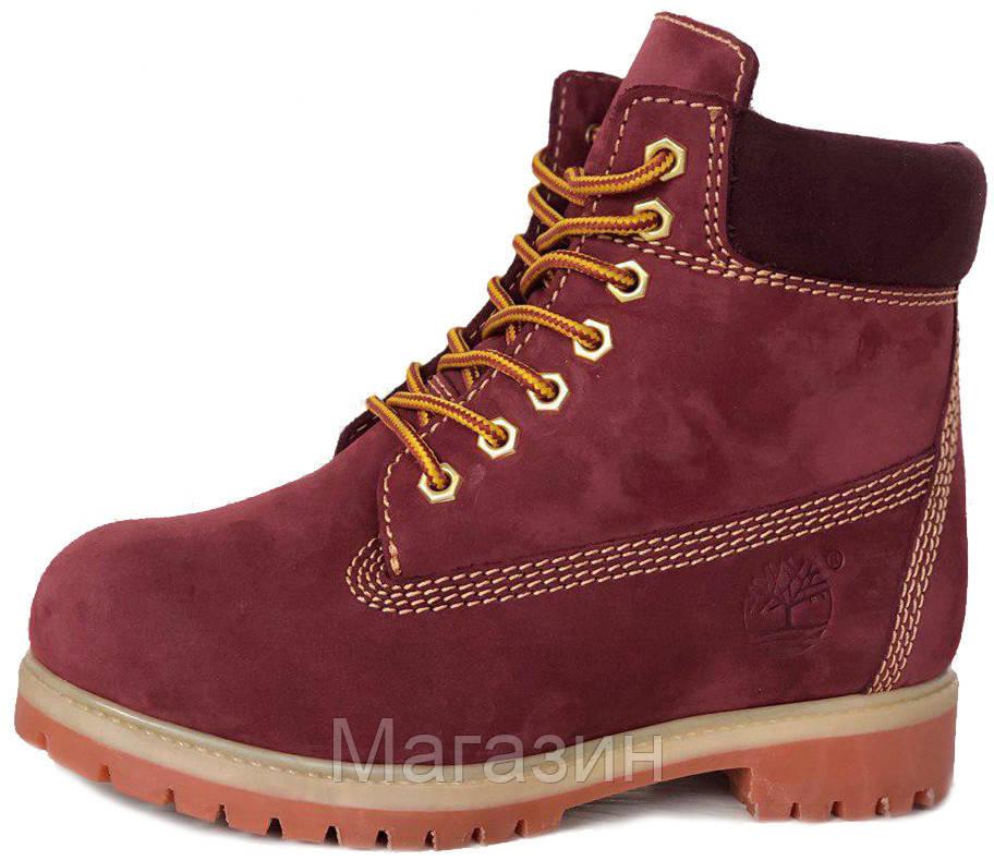 Женские зимние ботинки Timberland Winter Burgundy зима Тимберленды С НАТУРАЛЬНЫМ МЕХОМ бордовые