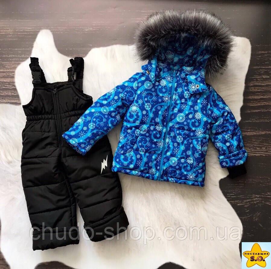 Зимний комбинезон двойка Снежинка голубая со съемной подстежкой (размеры 86-92, 92-98 и 98-104)