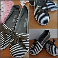 Стильная обувь №5630/3 ❤