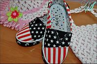 Стильная обувь №5630/2 ❤