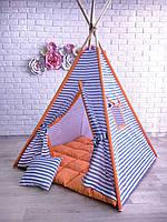 Детская игровая палатка (вигвам) «Морской полосатик» с ковриком и подушечкой