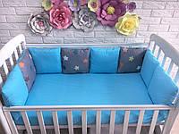 Бортики в детскую кроватку «Разноцветные звезды»
