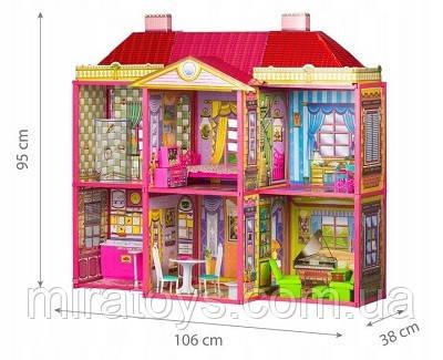 ✅Ляльковий будиночок 6983 з меблями, 2 поверхи та 6 кімнат, 108*93*37 см