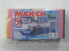 Мочалка поролонова для посуду 5шт Супер Торба (Максі) (1 пач) заходь на сайт Уманьпак