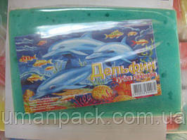 Мочалка для тіла Дельфін з масажним шаром (1 пач) заходь на сайт Уманьпак