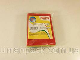 Абразивна мочалка кольоровий а5 (1 пач) заходь на сайт Уманьпак