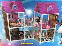 Большой кукольный дом 66890