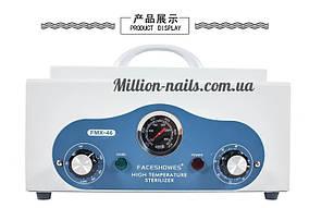 ОРИГИНАЛ!Стерилизатор сухожар для маникюрных инструментов FMX-46