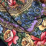 Июньское утро 1028-14, павлопосадский платок (шаль) из уплотненной шерсти с шелковой вязанной бахромой, фото 4