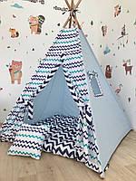 Детская игровая палатка (вигвам) «Гавань»с ковриком и подушечкой