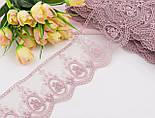 """Кружево """"Камея с розочками"""" цвет пыльной розы, ширина 10 см., фото 2"""