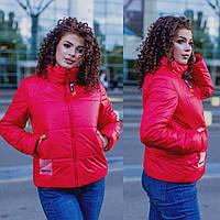 Стильная женская куртка демисезонная весна/осень больших размеров до 62-го красная