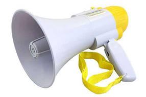 Громкоговоритель MEGAPHONE HW 8C Бело-желтый 55500995, КОД: 196041