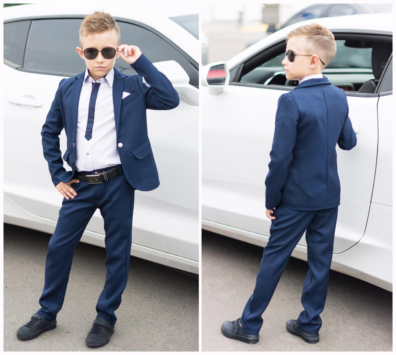 Стильный детский костюм: пиджак+брюки