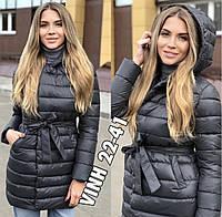 Женская куртка на холодную осень на синтипоне с капюшоном 42,44,46р.