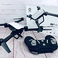 Радиоуправляемый квадрокоптер X9TW c WiFi камерой летающий дрон коптер складывающийся корпус Белый