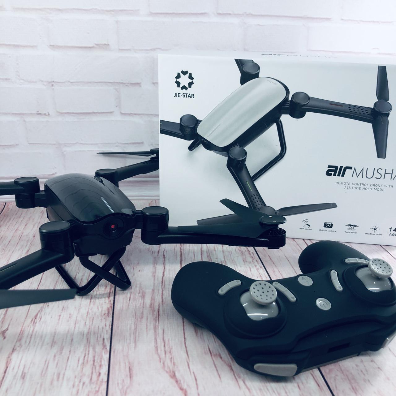 Радиоуправляемый квадрокоптер X9TW c WiFi камерой летающий дрон коптер складывающийся корпус Черный