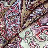 Рассказ о странствиях 1633-50, павлопосадский шарф шелковый крепдешиновый с шелковой бахромой, фото 2