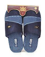 Тапочки домашние мужские 4Rest Classic blue ортопедическая стелька, Синий, 42