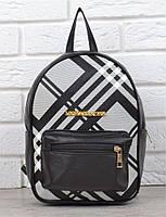 Рюкзак женский мини черный с белым Michael Kors black and white