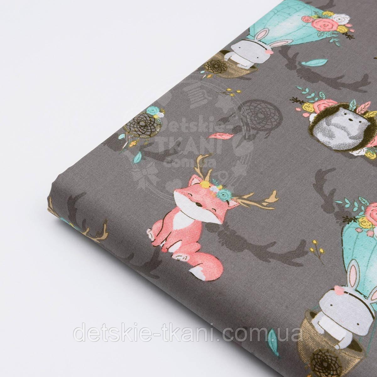 """Лоскут ткани """"Лисички и рога оленя мятно-розового цвета"""" на сером фоне, № 1553а, размер 18*80 см"""