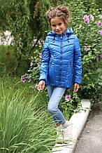 Демисезонная куртка для девочки Майя