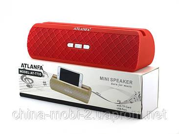 Atlanfa at-7735, Bluetooth колонка 10W с FM MP3,красная