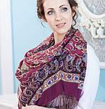 Рассказ о странствиях 1633-56, павлопосадский шарф шелковый крепдешиновый с шелковой бахромой, фото 2