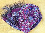 Рассказ о странствиях 1633-56, павлопосадский шарф шелковый крепдешиновый с шелковой бахромой, фото 9