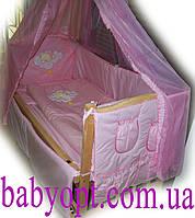 """Набор в кроватку для новорожденного  """"Элит вышивка""""  розовый 9 элементов"""
