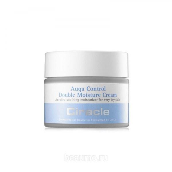 Крем для лица двойное увлажнение Ciracle Aqua Control Double Moisture Cream, 50мл
