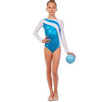 Купальник гімнастичний для виступів дитячий білий-синій UR DR-1499-WB, фото 3