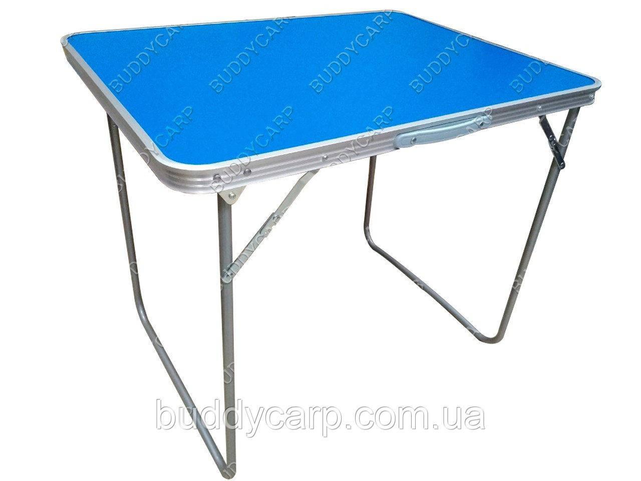Стіл складаний алюмінієвий 70*50*60 см