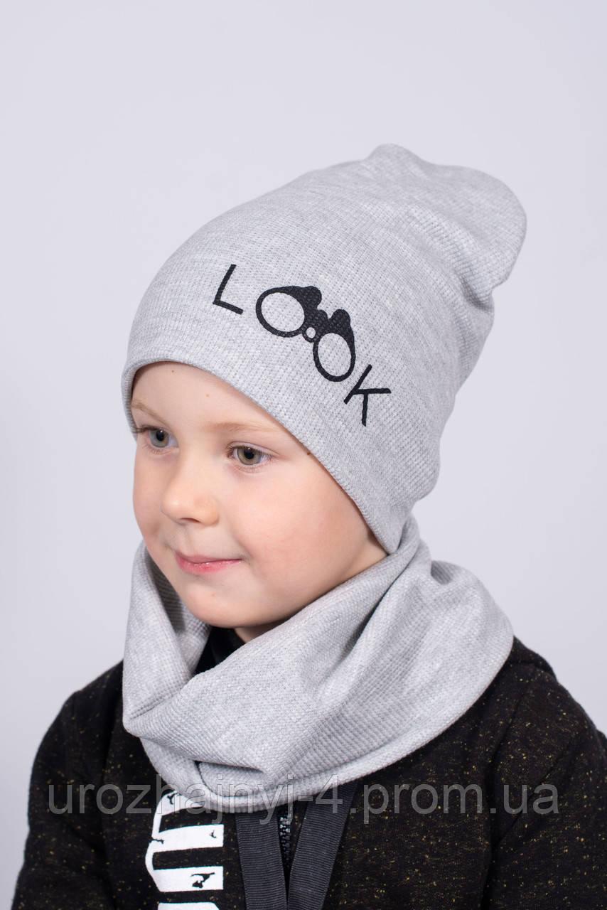 Трикотажный набор на мальчика шапка и хомут подкладка х/б р.50-52.