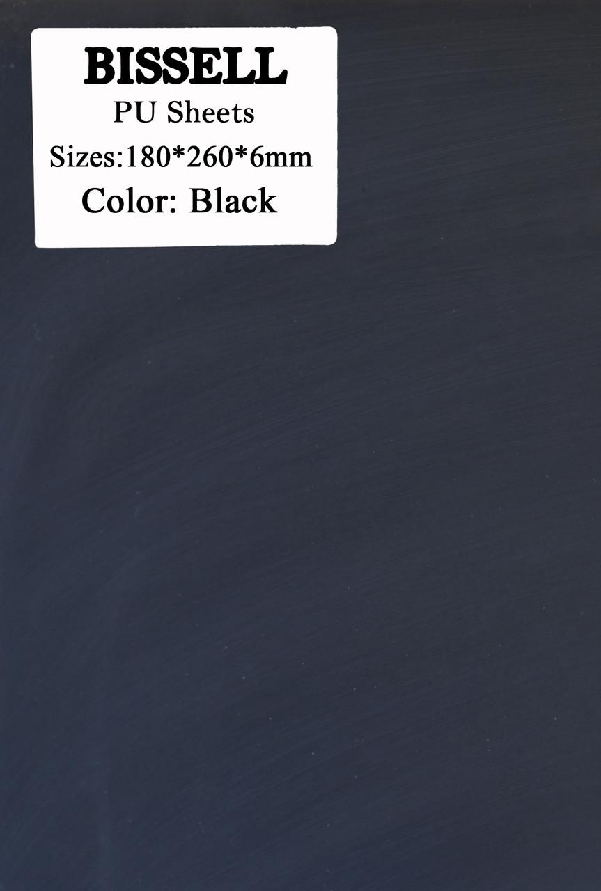 Полиуретан листовой набоечный BISSELL, гладкий без рисунка, размер 180*260*6мм, цв. черный