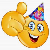 Праздник День рождения «Смайлика»