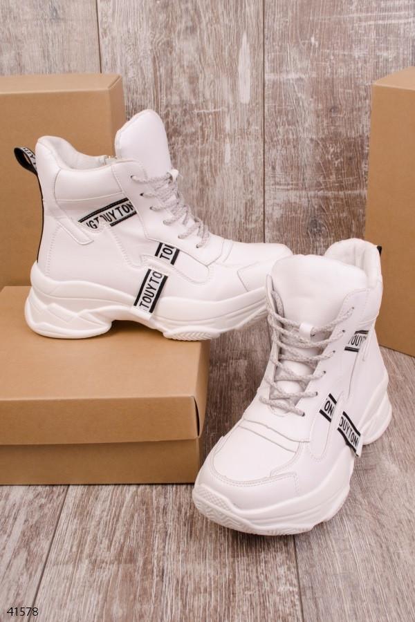 Спортивные ботинки женские белые эко-кожа подошва 5 см