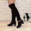 Ботфорты зимние замшевые на устойчивом каблуке, декорированы цепочкой. Цвет коричневый, фото 3