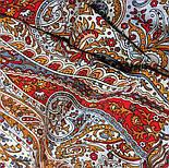 Ода грёзам 1560-55, павлопосадский шарф шерстяной  с шелковой бахромой, фото 5